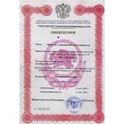 Регистрация Торговых Марок фото