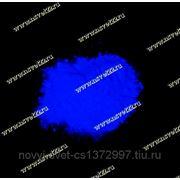 Флуоресцентный пигмент – 100 гр. (светится при УФ-свете) синий фото