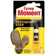Henkel Супер Момент для обуви клей секундный (3 г )