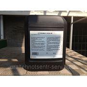 Гидравлическое масло STATOIL HYDRAWAY HVXA 46, 20 л фото
