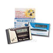 Часы-дозиметр DC3 фото