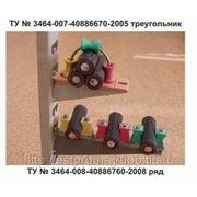 Узел крепления кабеля 1-УК-1-3-245 фото