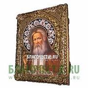 Old Modern Серафим Саровский, святой преподобный, икона с эмалью, копия писанной иконы под старину, ручная работа Высота иконы 32 см фото