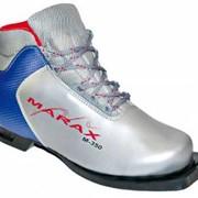 Ботинки лыжные Маракс фото