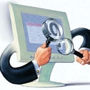 Поисковая индексация сайта на Интернет ресурсе фото