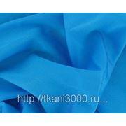Бифлекс голубой фото