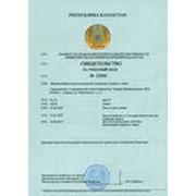 Регистрация авторских прав.Регистрация Товарного знака фото