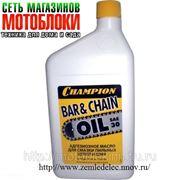Масло CHAMPION для смазки цепи и шины 1л. фото