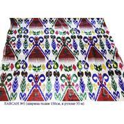Искусственный шелк с узбекским орнаментом, Лавсан №5 фото