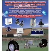 Модернизация поливных систем Фрегат, Кубань, Днепр фото