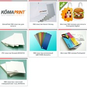ПВХ пластики (PVC) фото