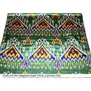 Искусственный шелк с узбекским орнаментом, Лавсан №6 фото