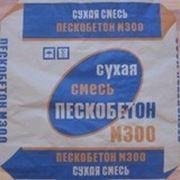 Сухая смесь М300 (пескобетон) фото