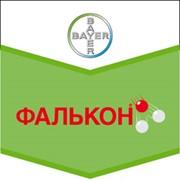 Фалькон, КЭ (250+167+43 г/л) (Bayer CS) фото