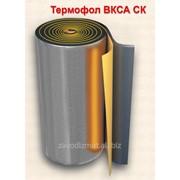 Теплоизоляция Термофол ВКСА-СК 19 1/10 фото