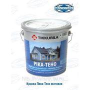 Краска для деревянных фасадов водная матовая Тиккурила | Tikkurila Пика Техо 9л