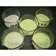 Комплект образцов базовых люминофоров «LUMINOFOR RUS», 9 наименований