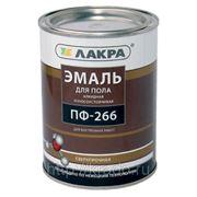 ЭМАЛЬ ПФ-266 ЛАКРА для деревянных полов внутри помещения, 2кг фотография