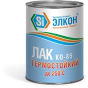 Лак термостойкий КО-85 (ГОСТ 11066-74) фото