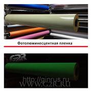 Фотолюминесцентная пленка PLT-1440, полуглянец фото