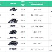 Деформационные швы для полов и стен ДШ-К с нагрузкой до 250кН фото