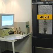 Учебная испытательная машина МИ-40 КУ без компьютера фото