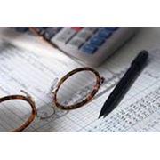 Постановка и ведение бухгалтерского учета фото