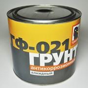 Грунт ГФ-021 Триоль. Алкидный антикоррозионный.2,2 кг фото