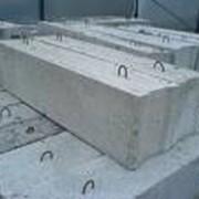 Блок фундаментный ФБС 12.6.6 фото