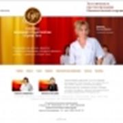 Поисковая оптимизация и продвижение (SEO) сайта Клиники немецкой стоматологии фото