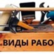 Сборка ремонт мебели торгового оборудования в Иркутске фото