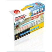 Защита от протечки воды. Система «Neptun XP» на радиоканале фото