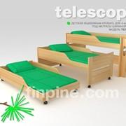 Детская трехъярусная выдвижная кровать ТЕЛЕСКОП-800 фото