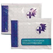 Противогрибковые салфетки (с резорцином) фото