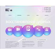 Восстановление данных с внешнего HDD фото