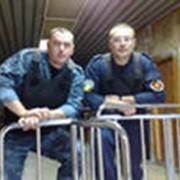 Охрана предприятий фото