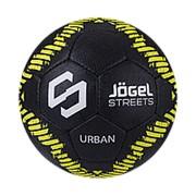 Мяч футбольный Jögel JS-1110 Urban №5 фото