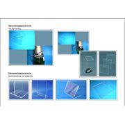 Ценники промо урны лототроны из акрилового стекла абс пластика. фото
