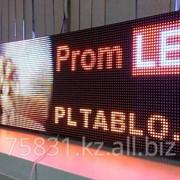 LED видеовывеска (полноцветная) фото