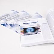 Печать журналов, изготовление журналов, печать журналов под заказ разработка дизайна фото