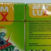 Презервативы казанова Интим люкс фото