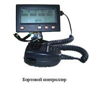 Система мониторинга и управления автомобильным транспортом фото