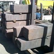 Поковка стальная прямоугольная 290х510х1130 ст. 40 фото
