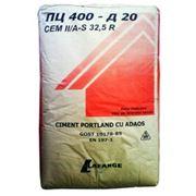 Портландцемент ПЦ-400 (Резина)