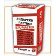 Кладочный растворСухая смесь в Молдове фото