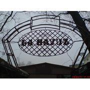 Изделия из стали (фермы решетки ворота разное) фото