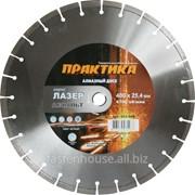 Диск алмазный сегментный Лазер-90-асфальт 400*25,4, 10мм фото