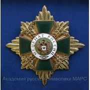 Изготовление наград, орденских знаков.