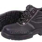 Ботинки кожаные с мягким кантом ПУ арт. 3208 фото