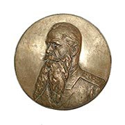 """Барельеф """"Адмирал С.О. Макаров"""" бронза 27 см фото"""